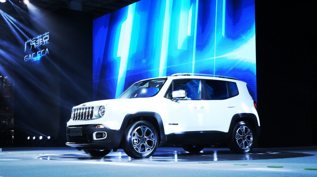 chrysler joint venture in china a case After establishing a joint venture with guangzhou in 2010, the automaker finally began building the jeep cherokee in china in 2015 at a plant in the south central province of hunan.