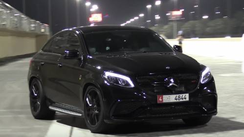 Methanol-Injected Mercedes-AMG GLE63 S Coupe Shoots Flames on Drag Strip