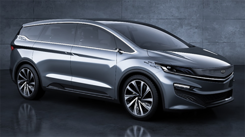 Geely MPV Concept is what the cool parents would drive
