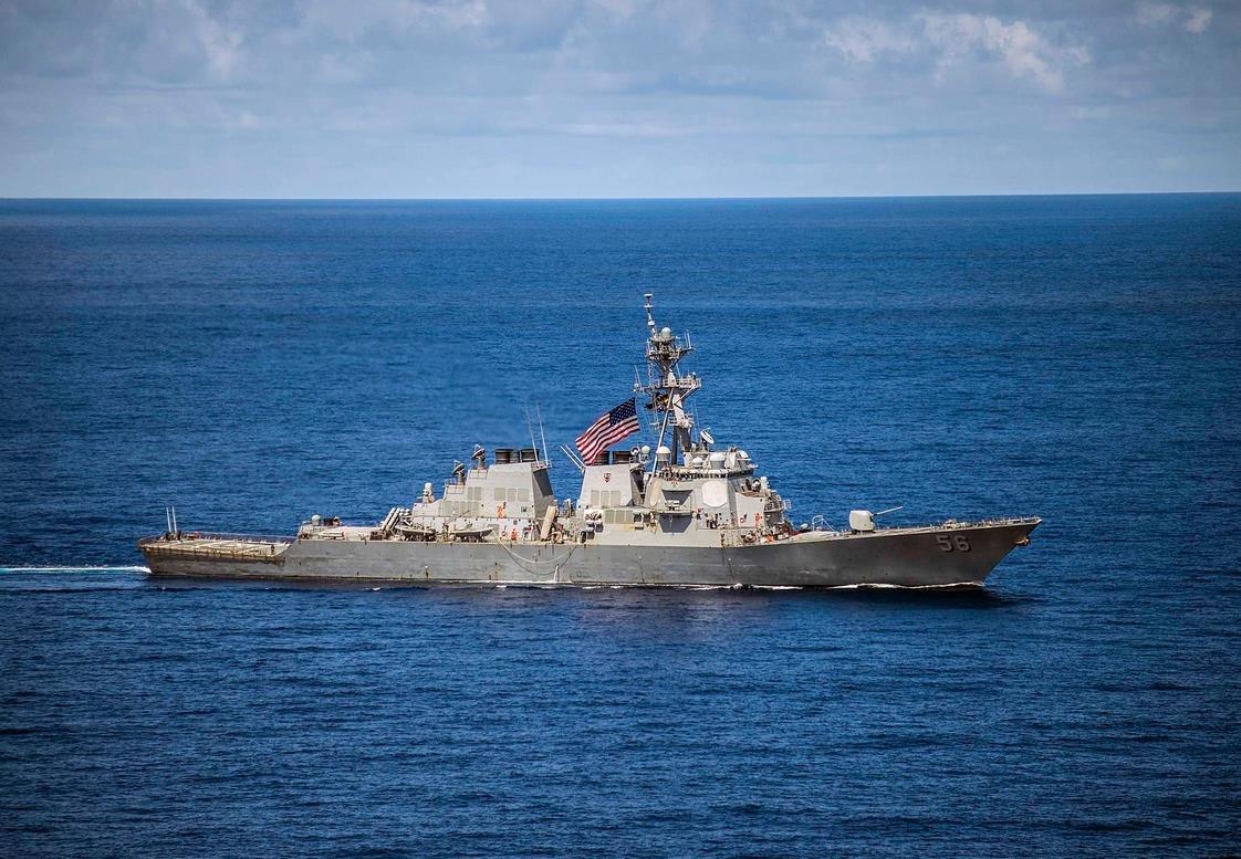 USS-John-S.-McCain-Reaches-Pyeongtaek-South-Korea