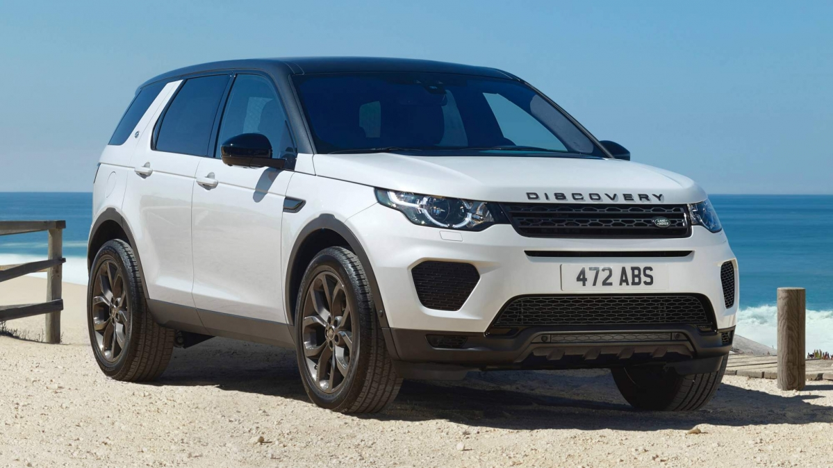 land rover unveils discovery sport landmark edition. Black Bedroom Furniture Sets. Home Design Ideas